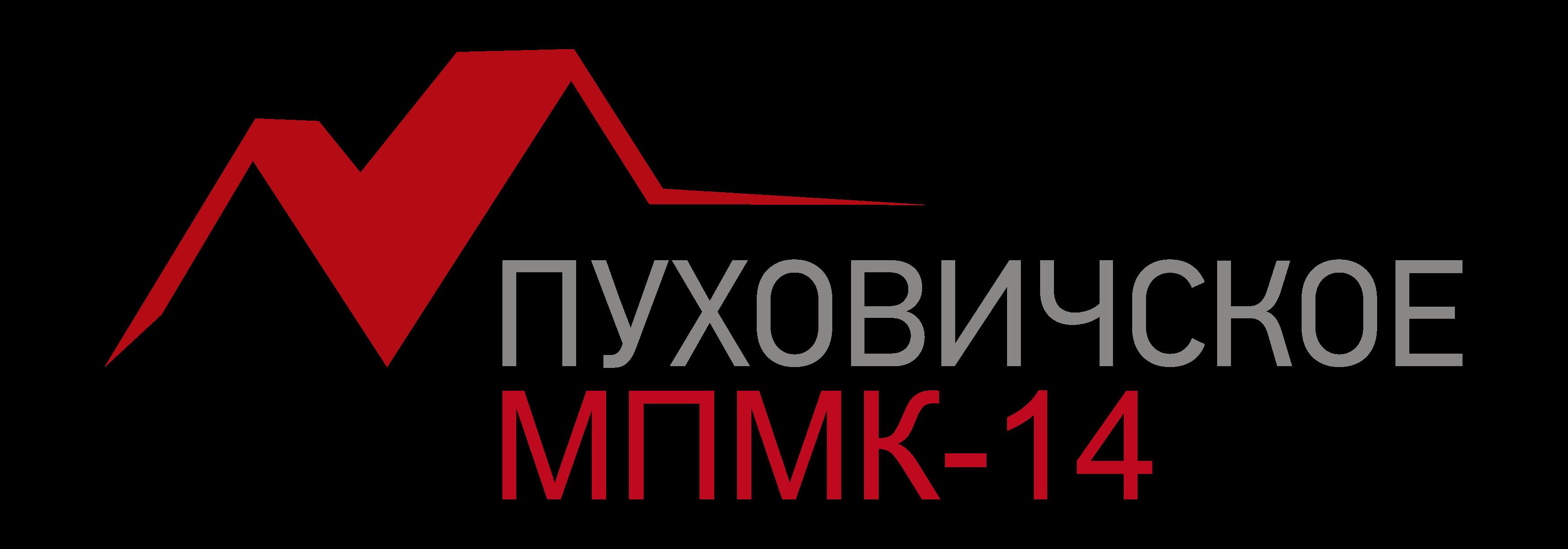 "ООО ""Пуховичское МПМК-14"""