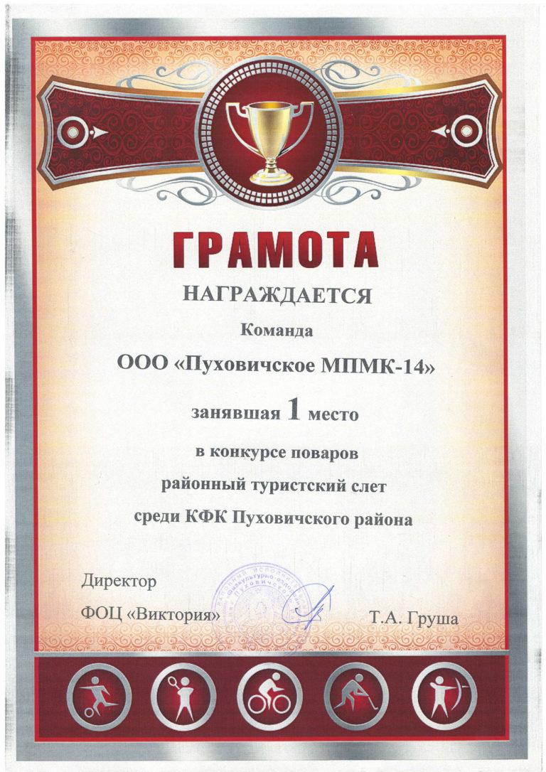IMG_0005-3