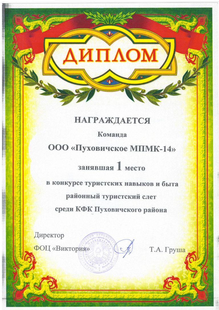 IMG_0005-5
