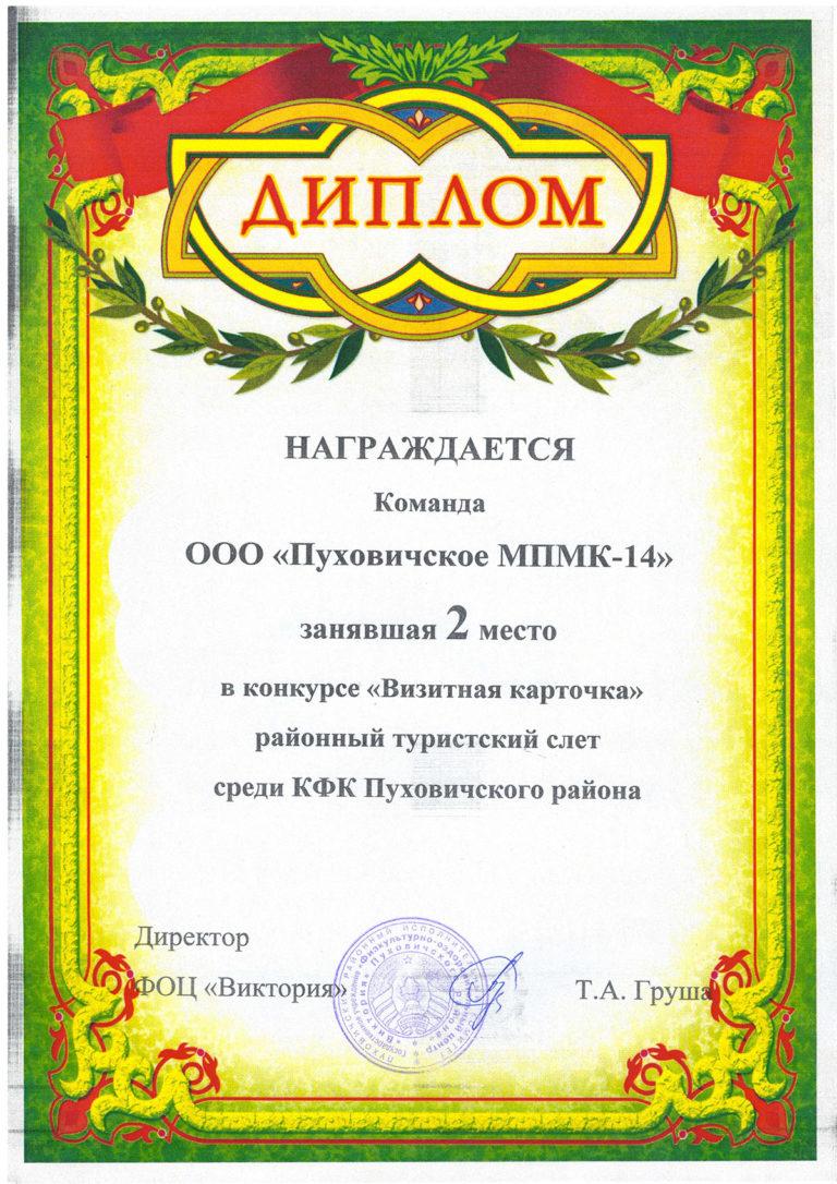 IMG_0006-1