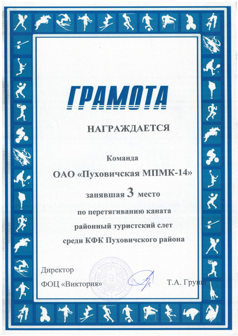 IMG_0006-2