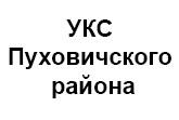 ukspuh