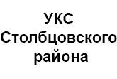 uksstolb